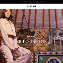 5/25 Tappan Lauch. New Work: Eriko Tsogo's Kaleidoscopic Drawings